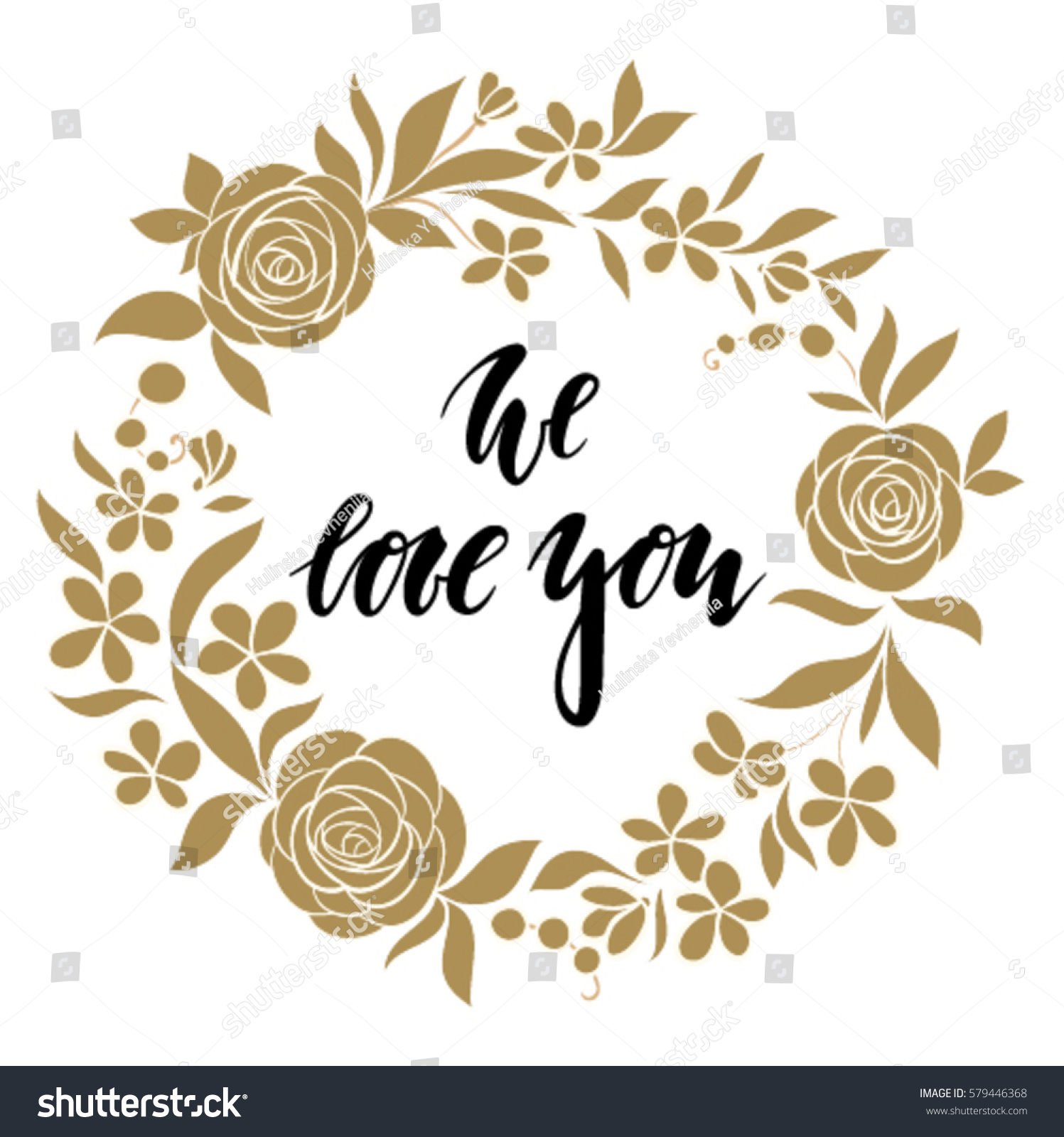 We Love You Hand Drawn Calligraphy Stock Vector (Royalty Free ...