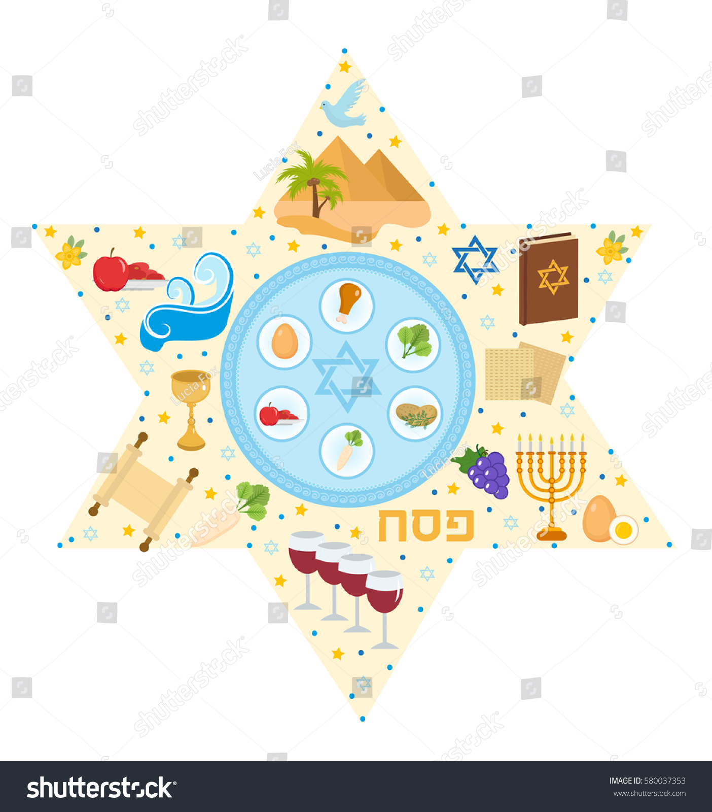 Passover Greeting Card Icons Shapestars Pesach Stock Vector Royalty
