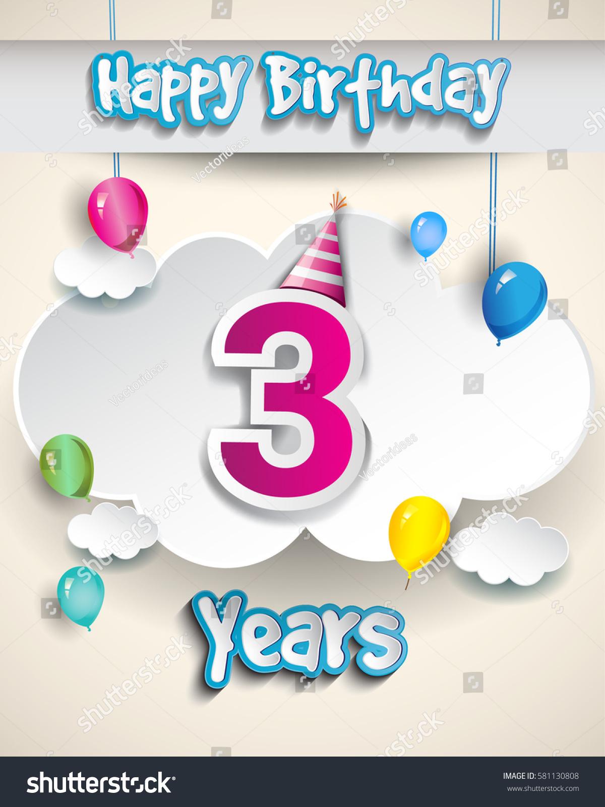 3rd Birthday Celebration Design Clouds Balloons Stock Vector ...