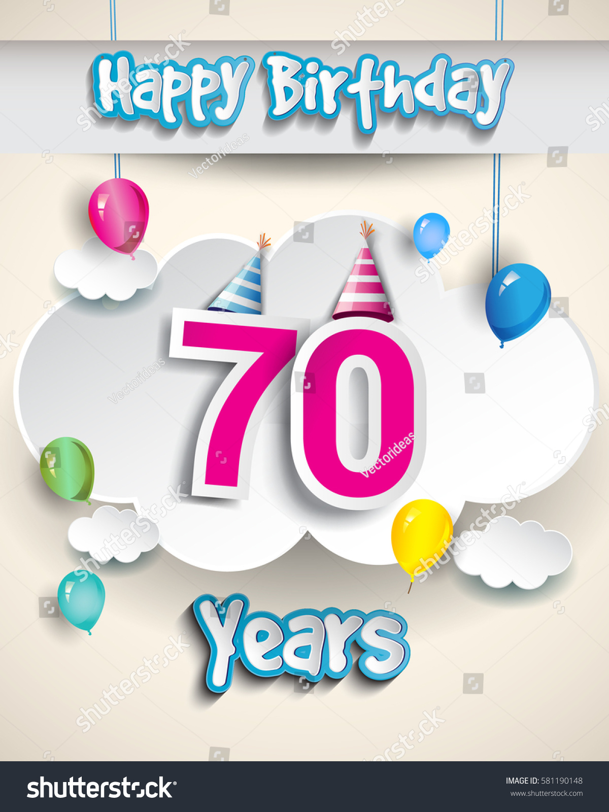 70th Birthday Celebration Design Clouds Balloons Stock Vector ...