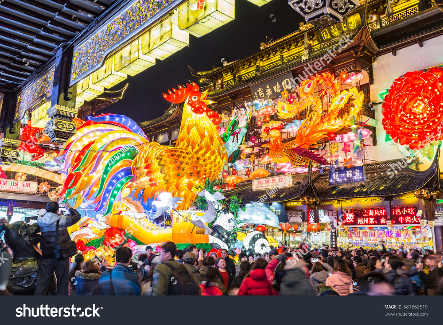 how to say lantern festival in chinese