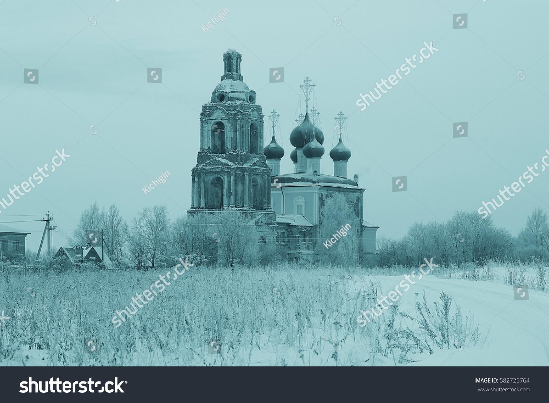 old orthodox church winter landscape stock photo 582725764