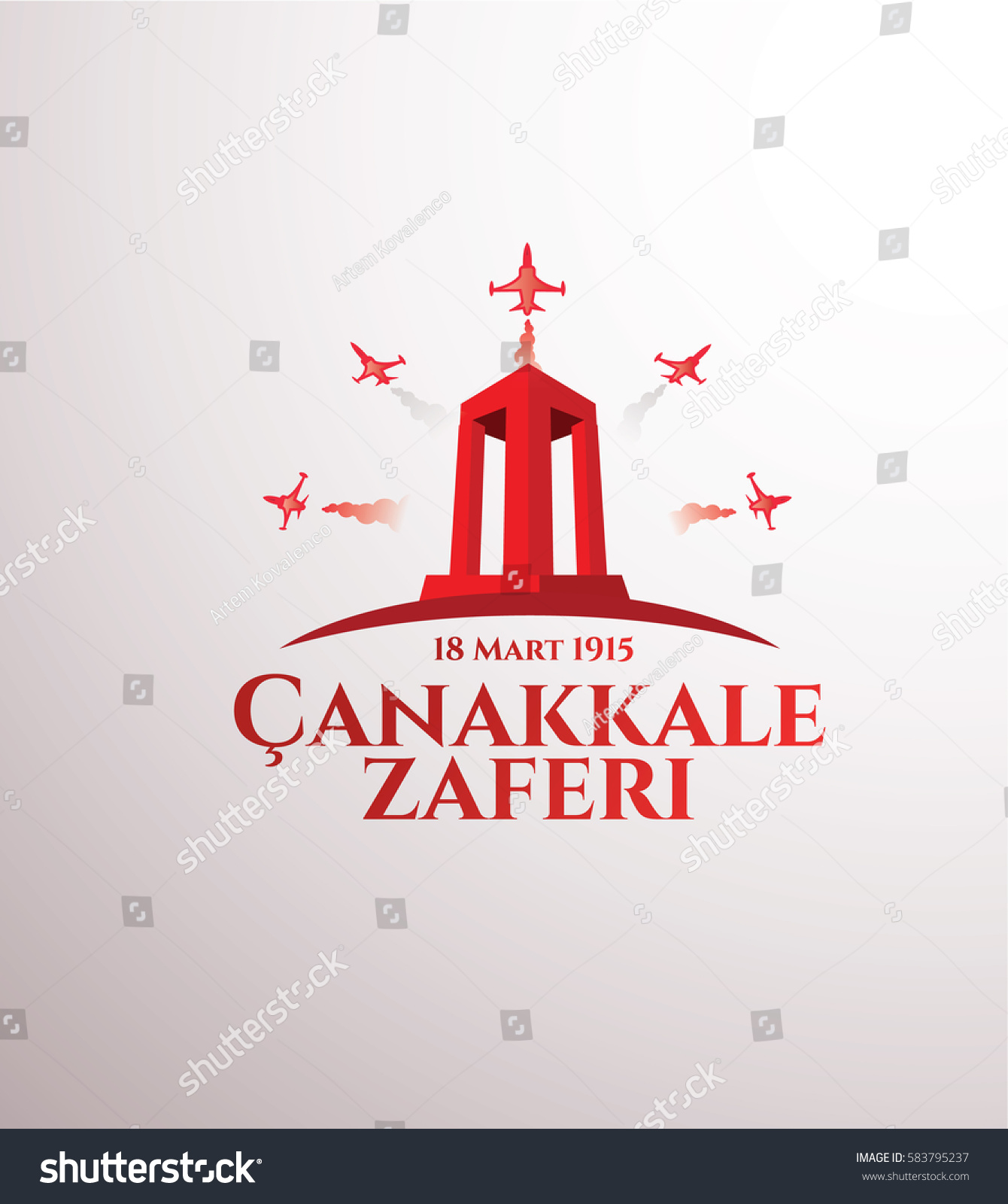 Vector Illustration Background Turkish National Holiday Stock Vector ...