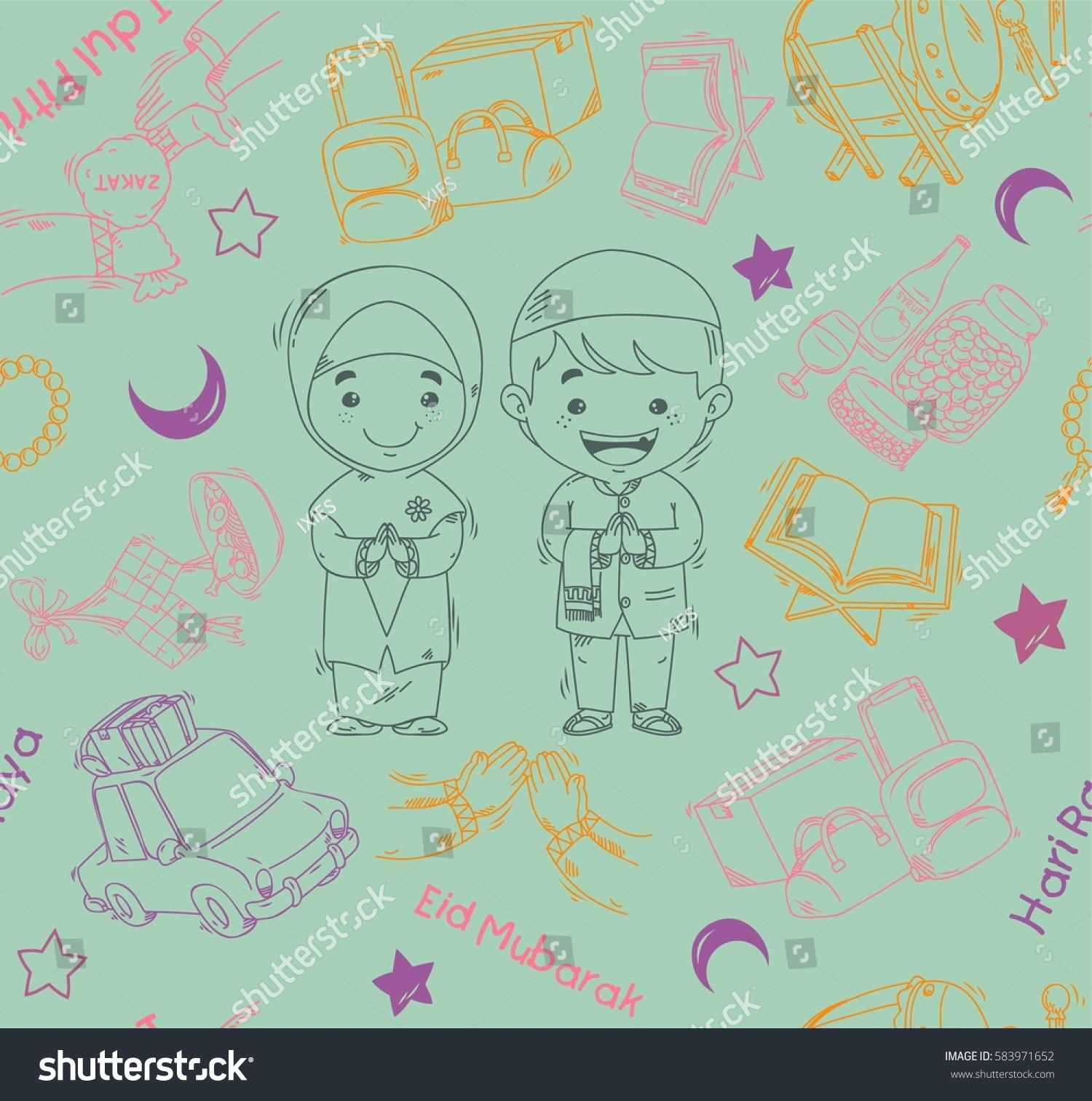 Seamless Doodle Pattern Eid Themed Idul Stock Vector 583971652