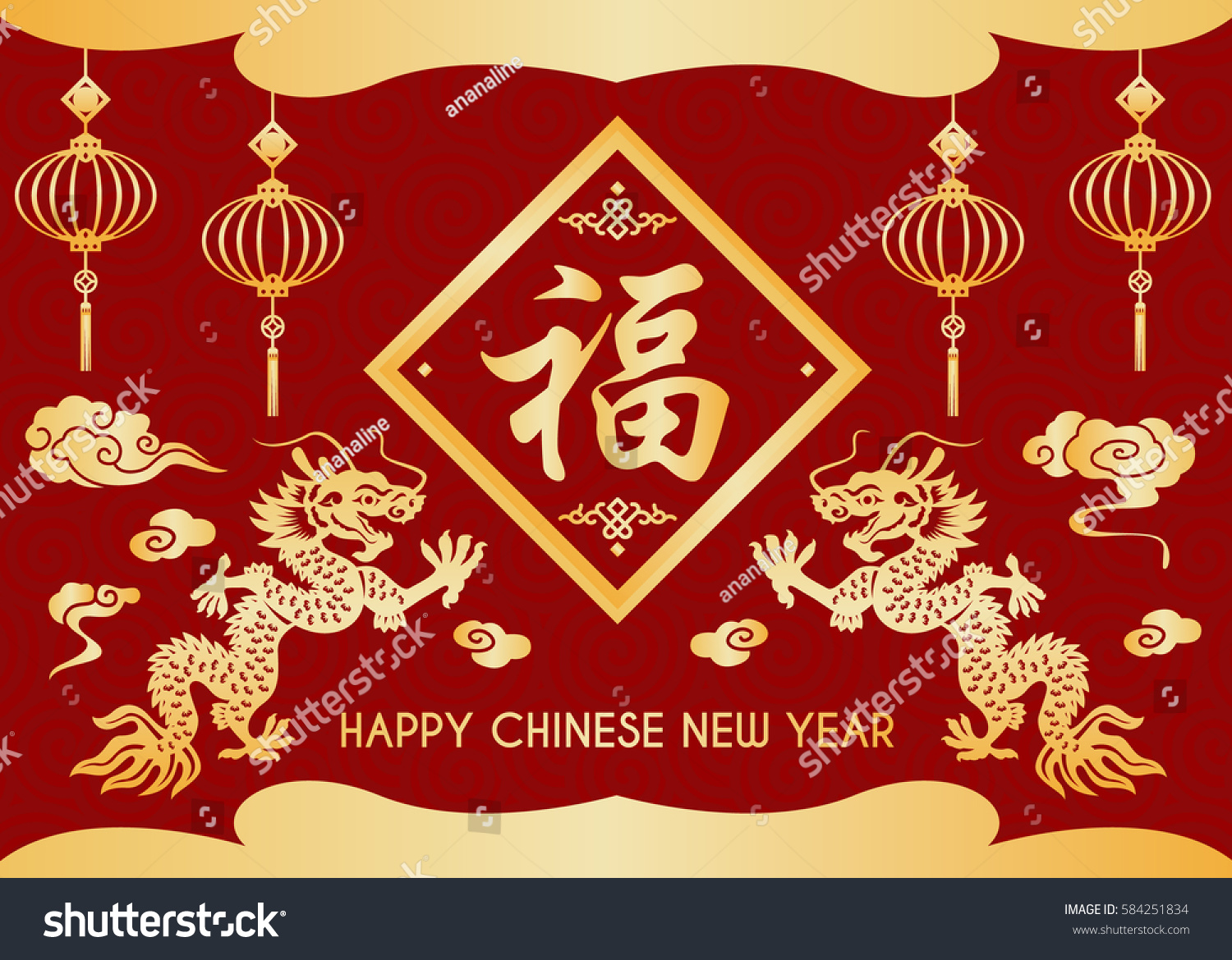 Happy chinese new year card gold stock vector 584251834 shutterstock kristyandbryce Choice Image