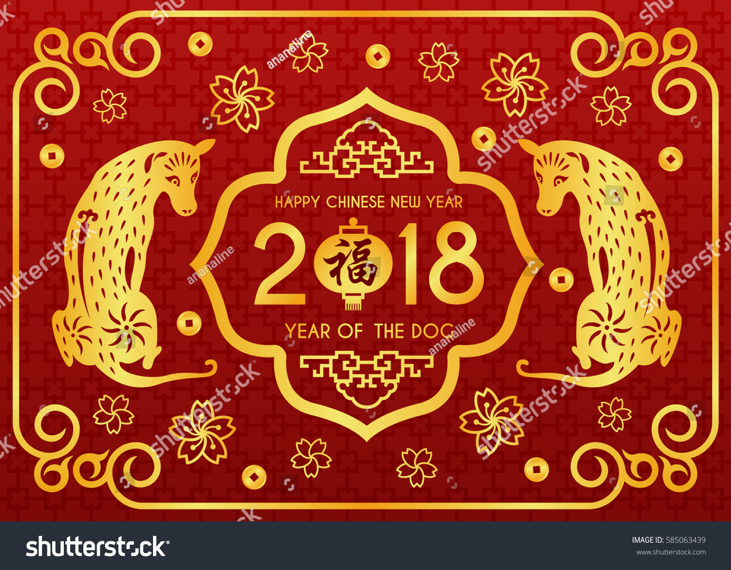 happy chinese new year 2018 card with chinese word mean blessing in lanterns and twin gold