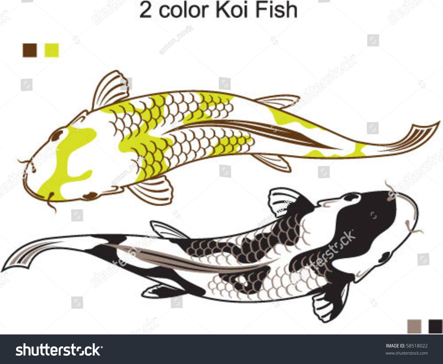 2 color koi fish stock vector 58518022 shutterstock for Koi meaning in english