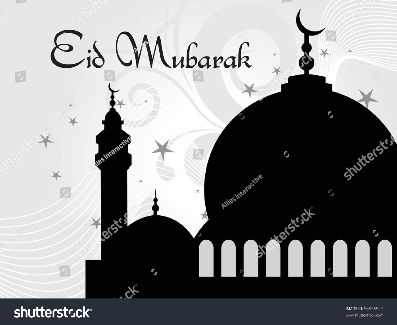 background vector arabian religious - photo #8