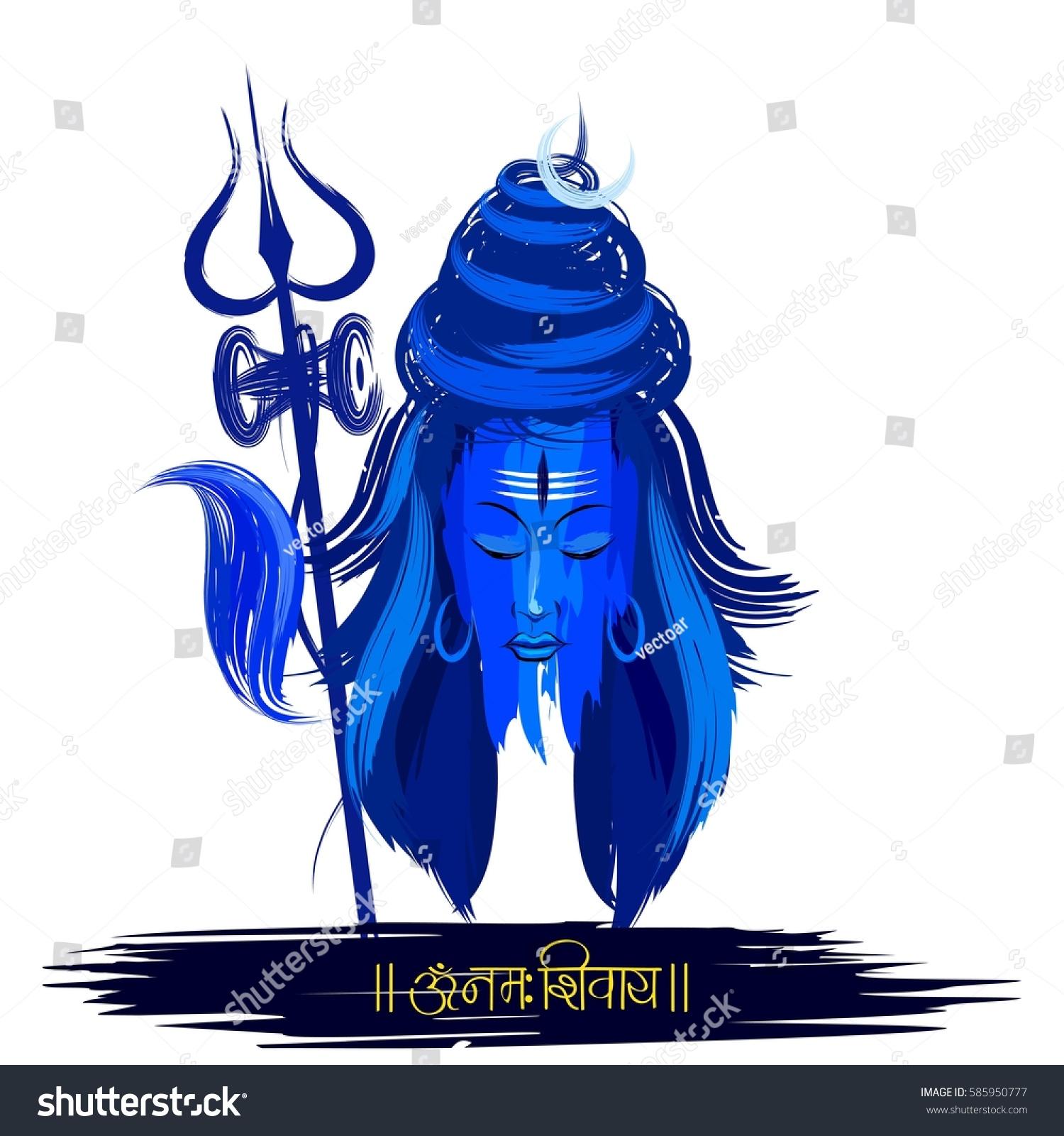 Illustration Lord Shiva Stock Vector (Royalty Free) 585950777