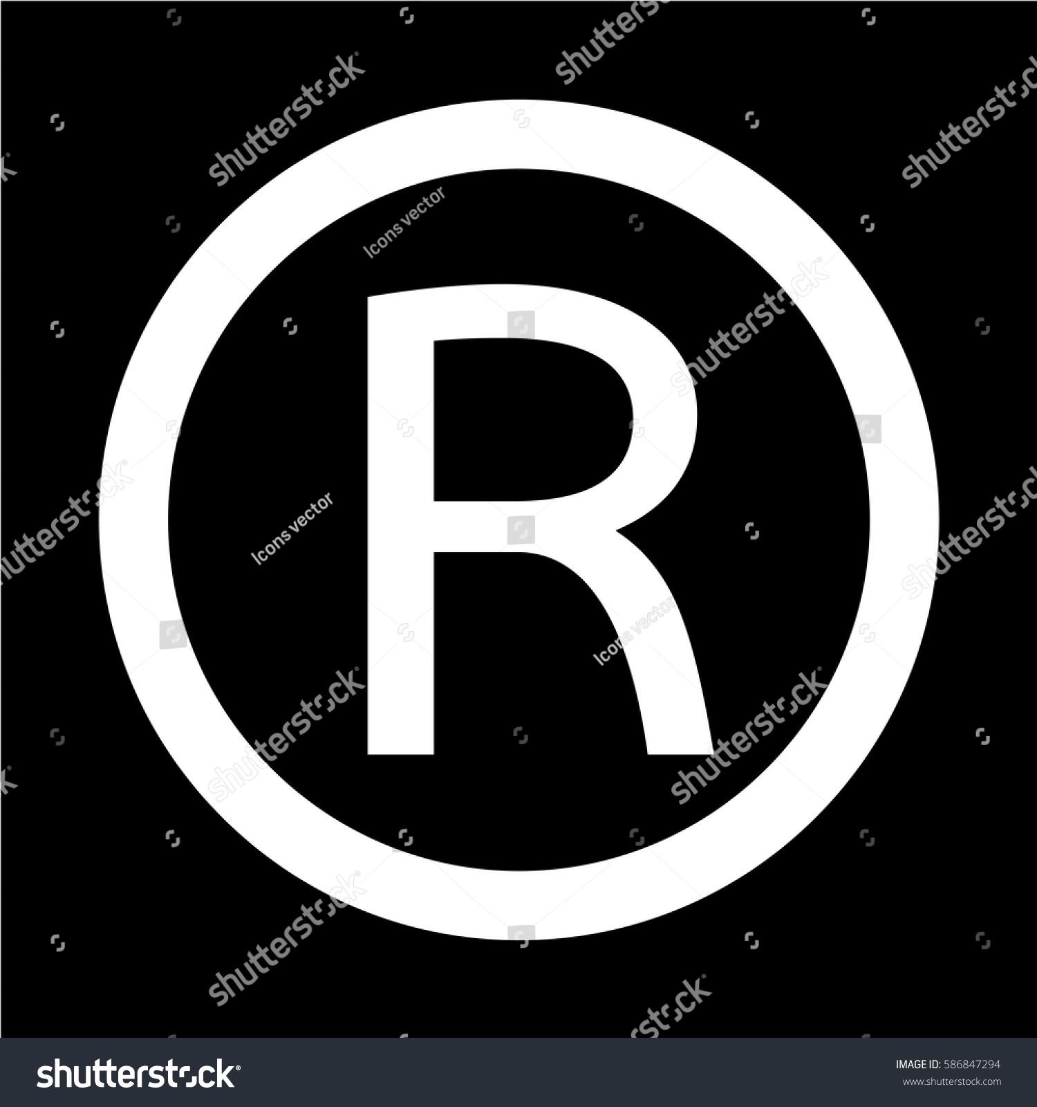 Registered Trademark Icon Ez Canvas