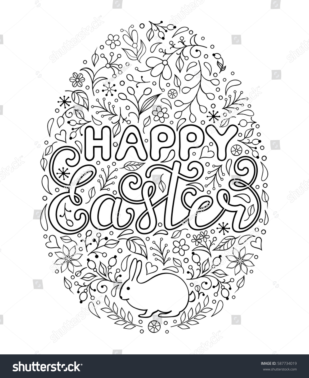 floral easter egg handwriting inscription happy stock vector