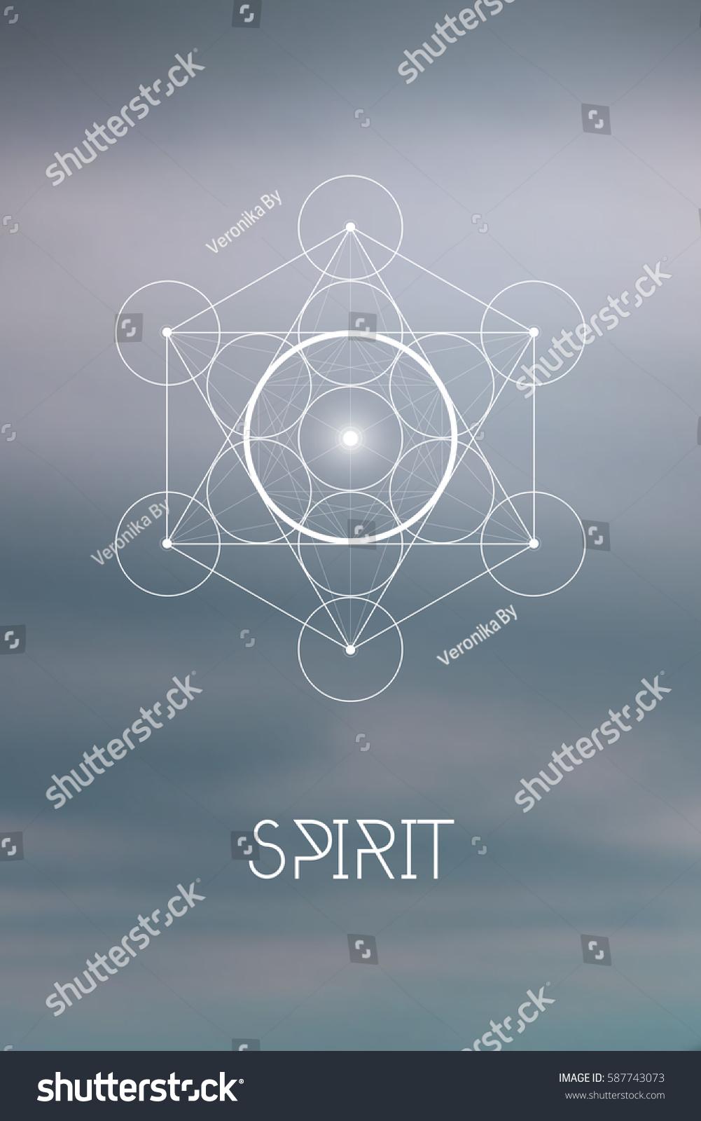 Spirit Element Inside Metatron Cube Flower Stock Vector (Royalty