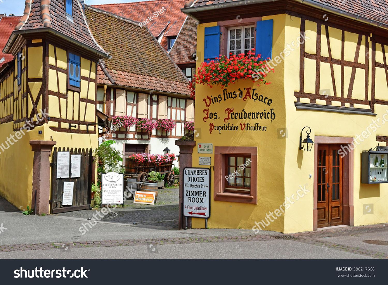 Eguisheim France July 23 2016 Wine Stock Photo Edit Now 588217568