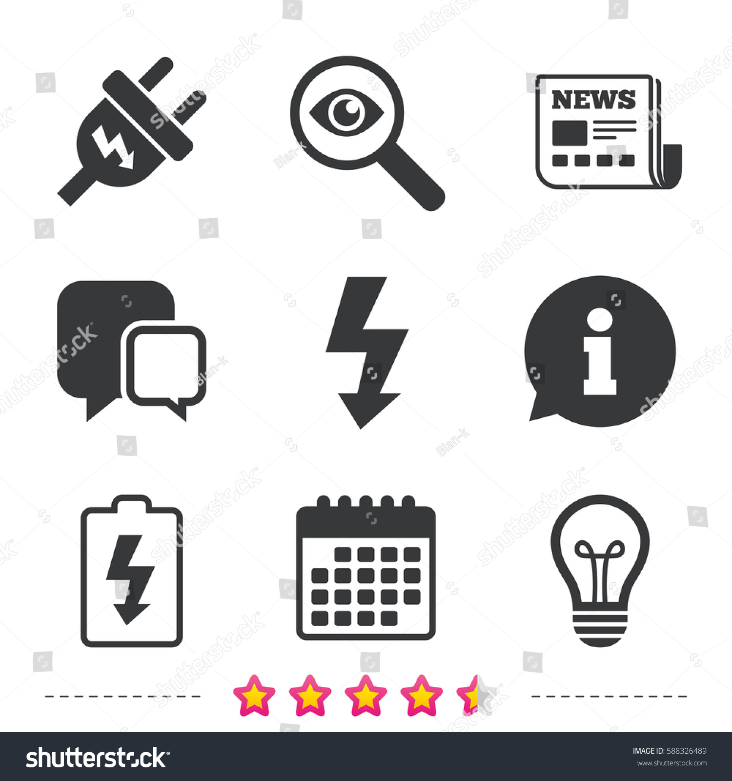 Electric Plug Icon Lamp Bulb Battery Stock Vector (2018) 588326489 ...