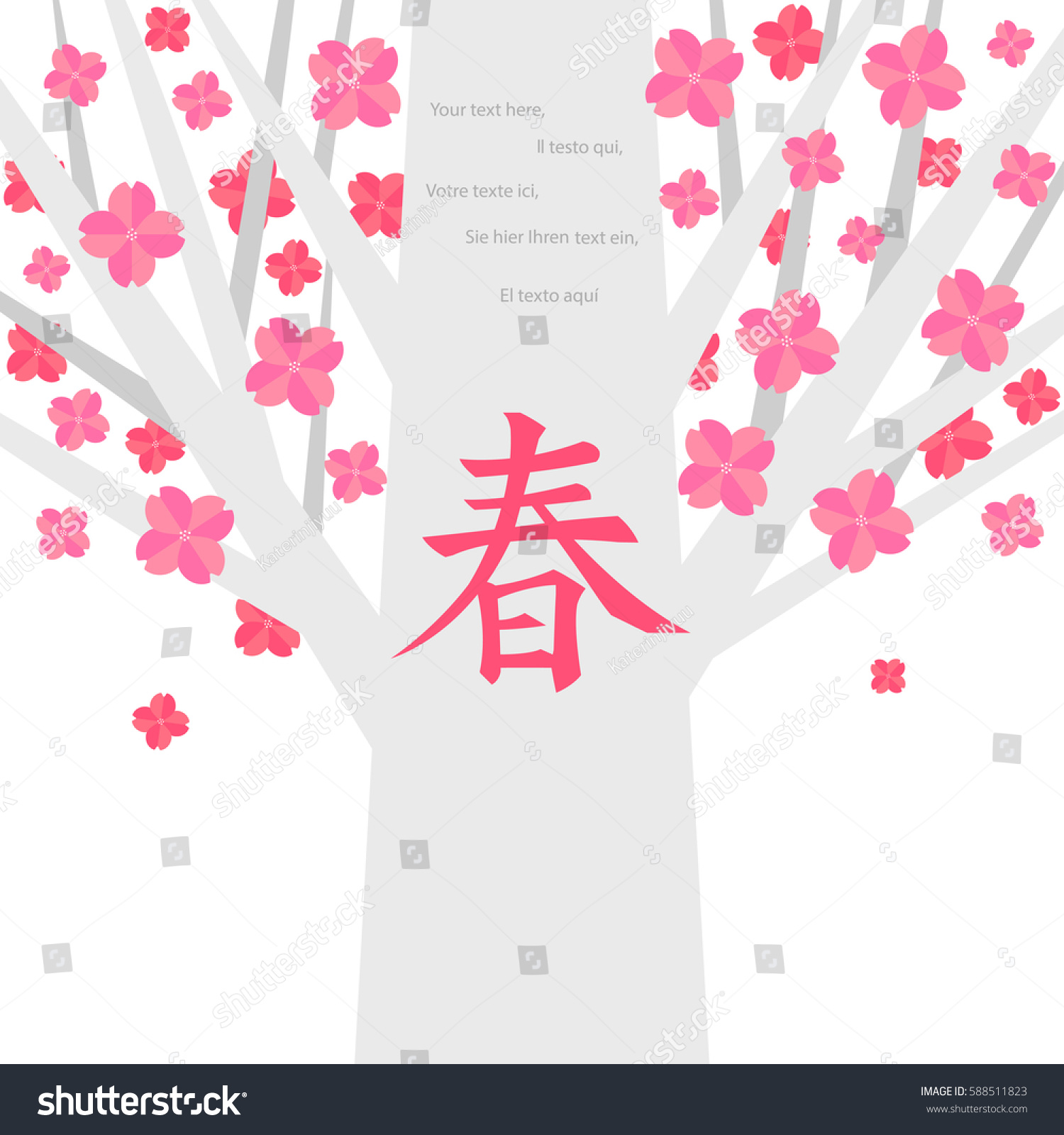 Tree Pink Flowers White Trunk Japanese Stock Vector Royalty Free