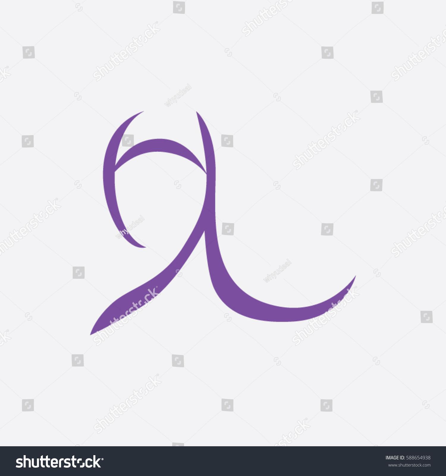 Art Hijab Icon Logo Beauty Stock Vector 588654938