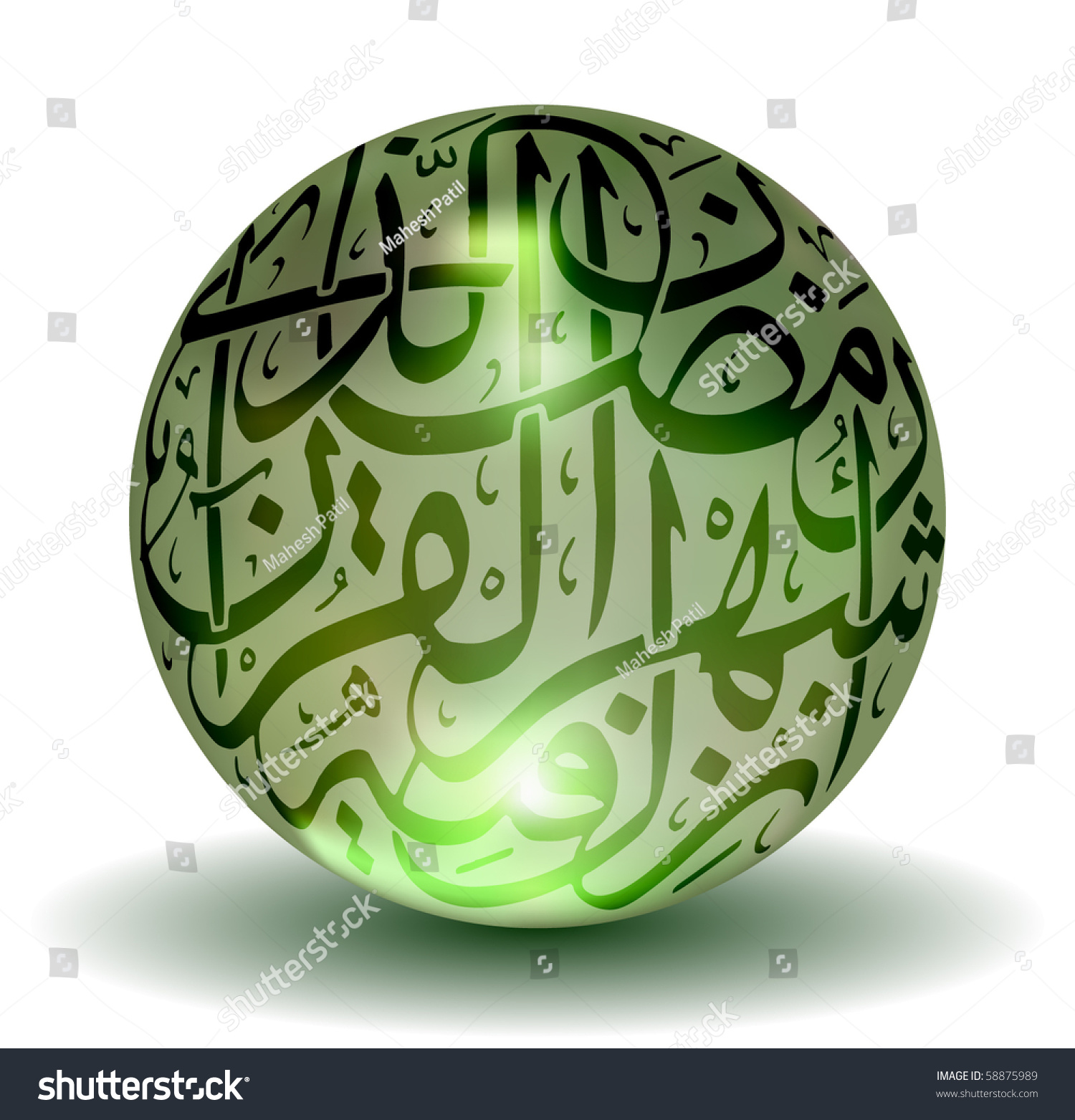 3d Glossy Islamic Calligraphy Crystal Sphere Stock Vector