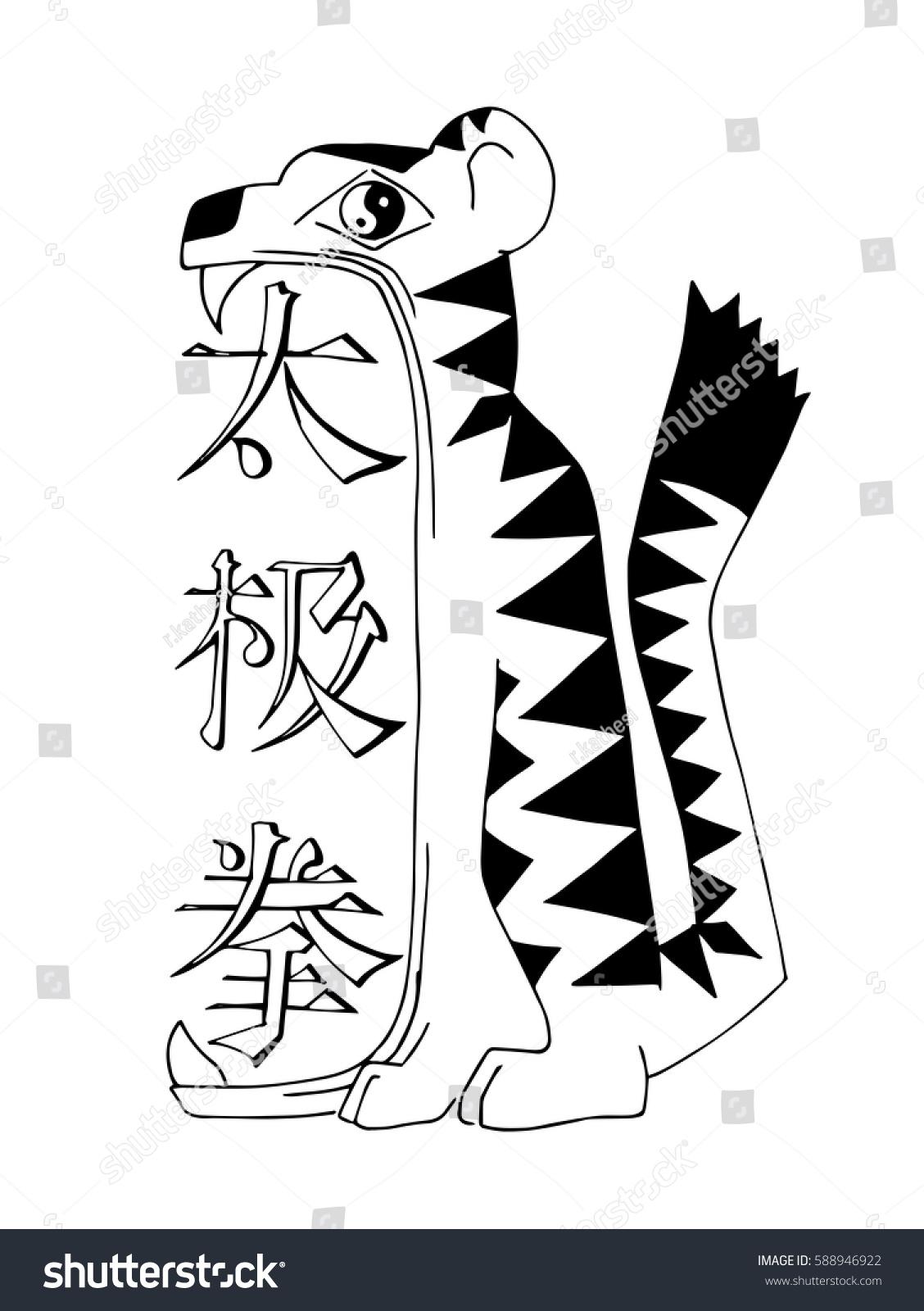 Hand Drawn Black Ink Vector Tai Stock Vector Royalty Free