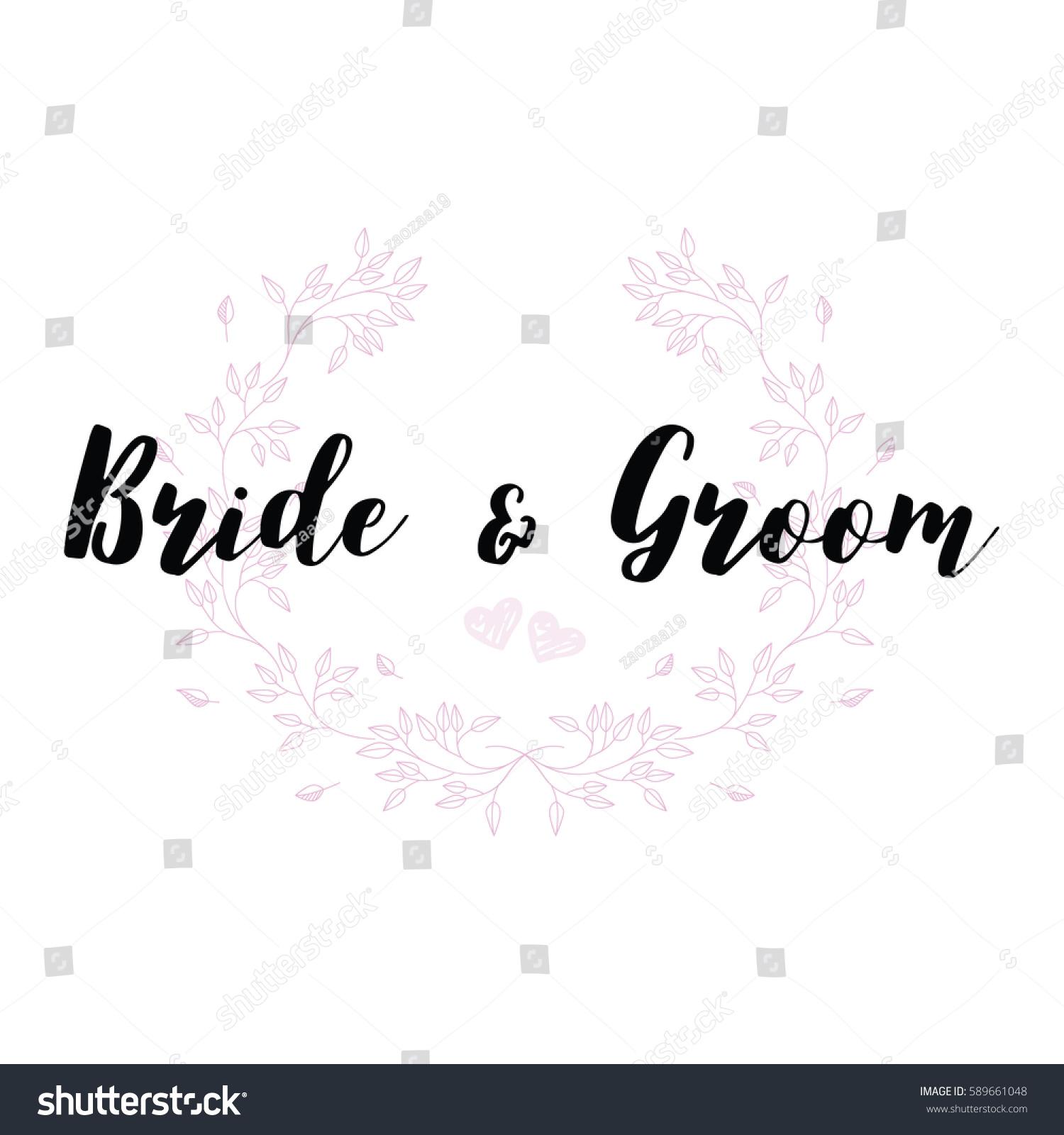 Wedding Quotes Set Design Wedding Invitations Stock Vector 589661048 ...