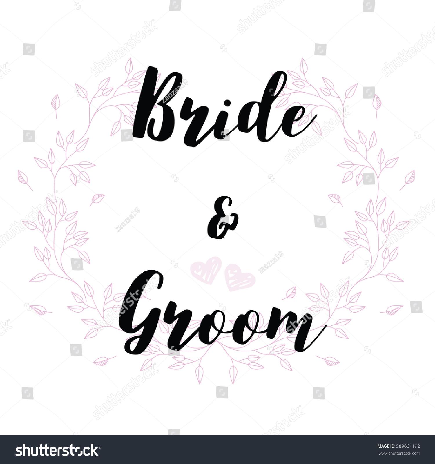 Wedding Quotes Set Design Wedding Invitations Stock Vector HD ...