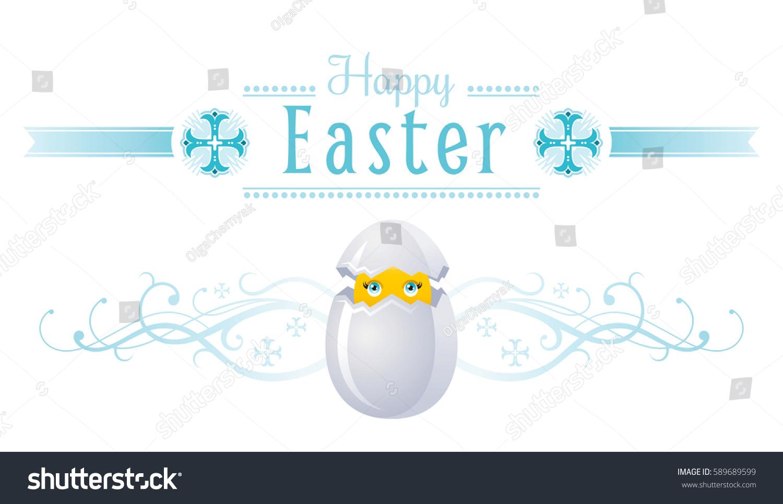 Happy Easter Horizontal Banner Border Egg Stock Vector ...