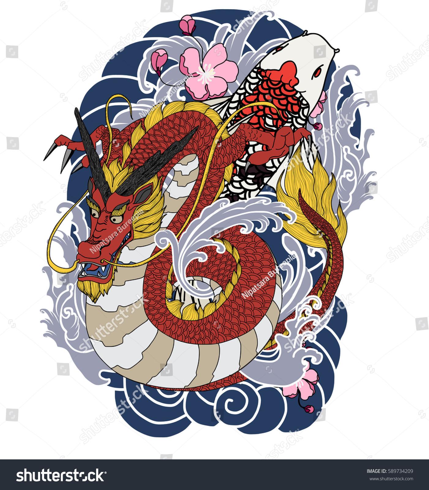 Hand Drawn Dragon Koi Fish Tattoo Stock Vector 589734209 - Shutterstock