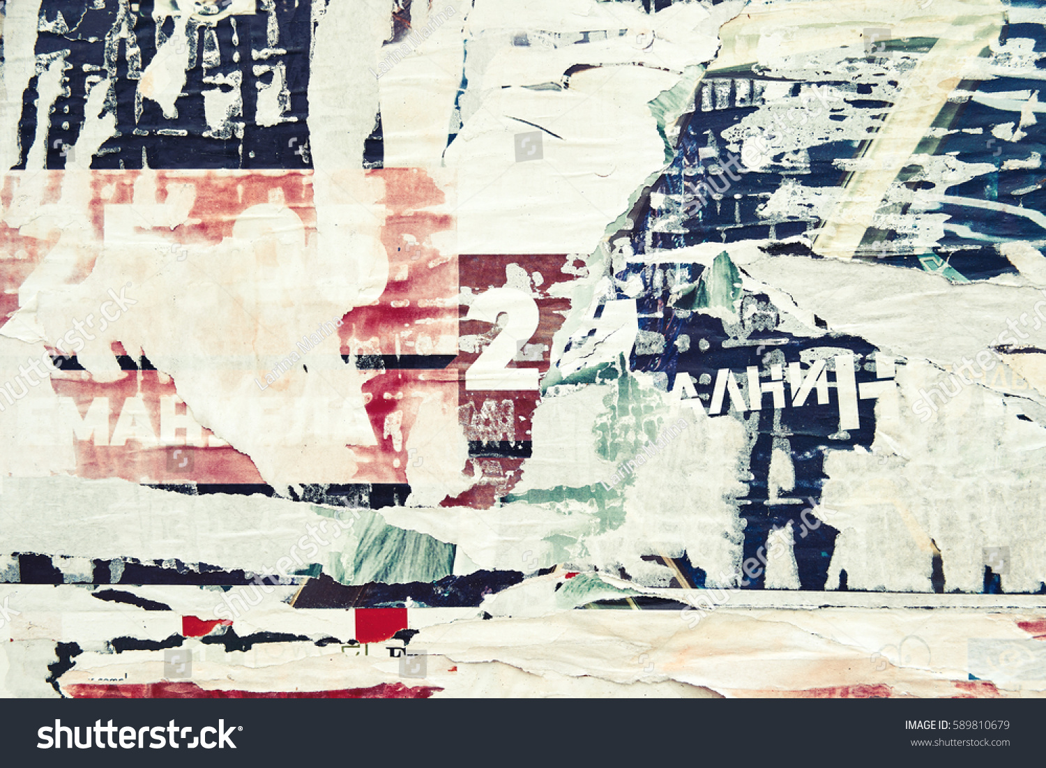 background backgrounds abstract advertisements - photo #35