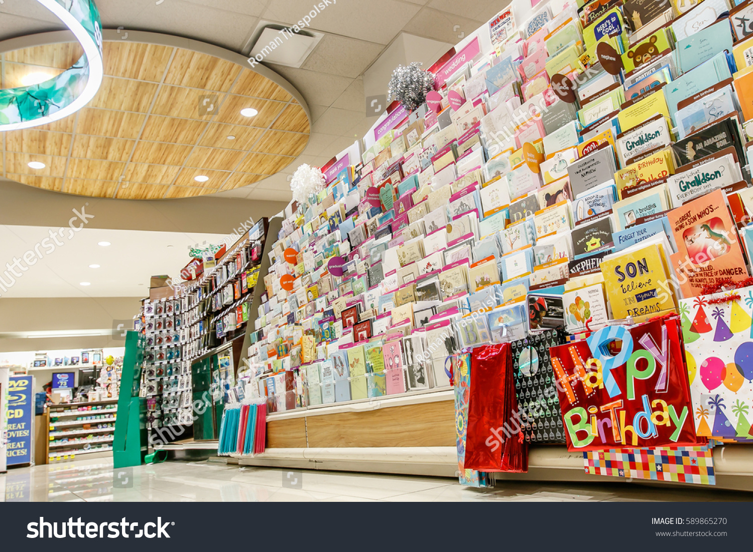 New York February 26 2017 Greeting Cards Isle In A Rite Aid Pharmacy