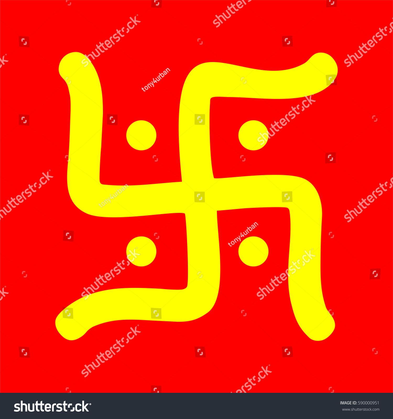 Yellow hindu swastika religious symbol over stock illustration yellow hindu swastika religious symbol over red biocorpaavc