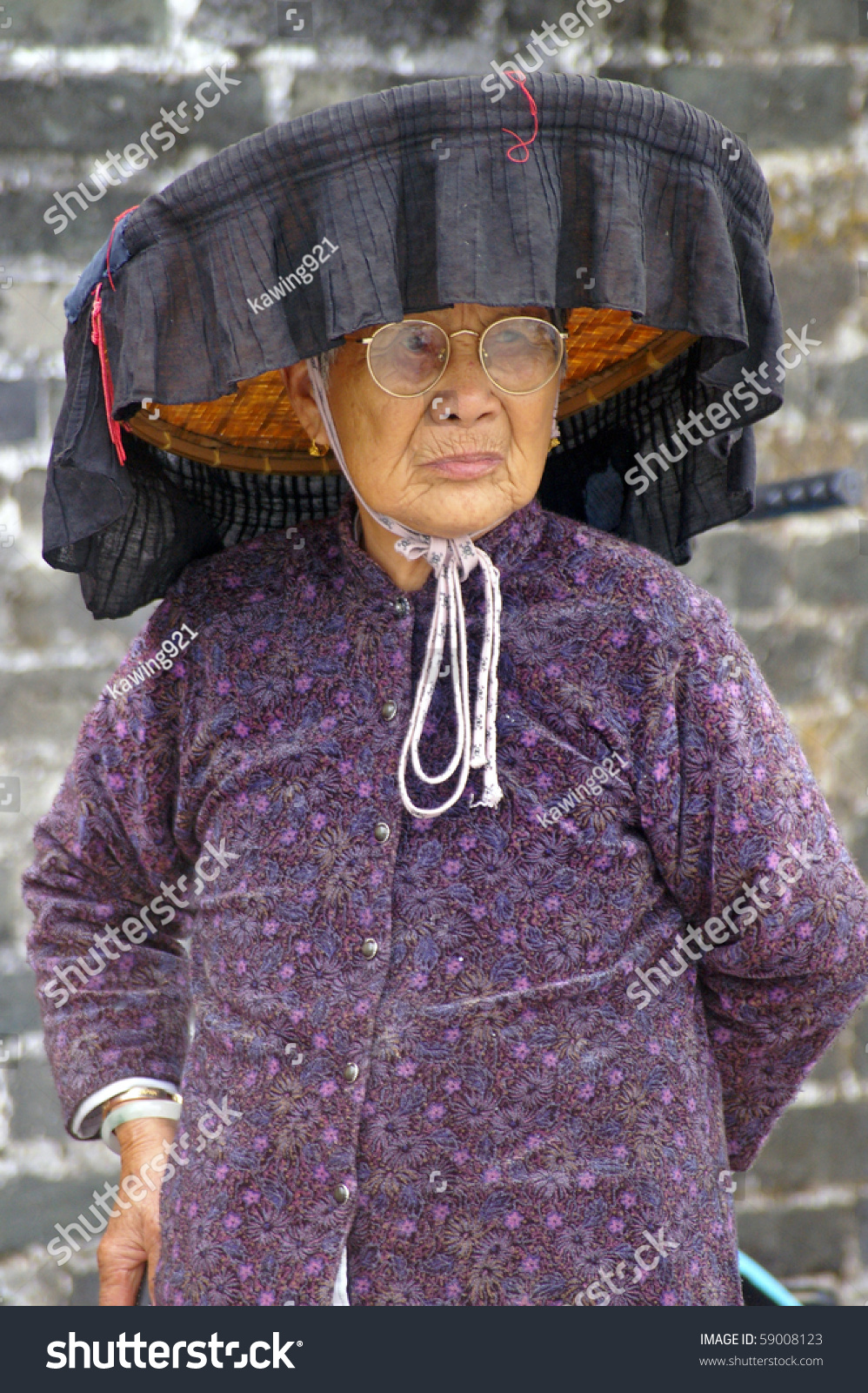 Kut Hing Wei Hongkong Feb 22 Stock Photo (Edit Now) 59008123