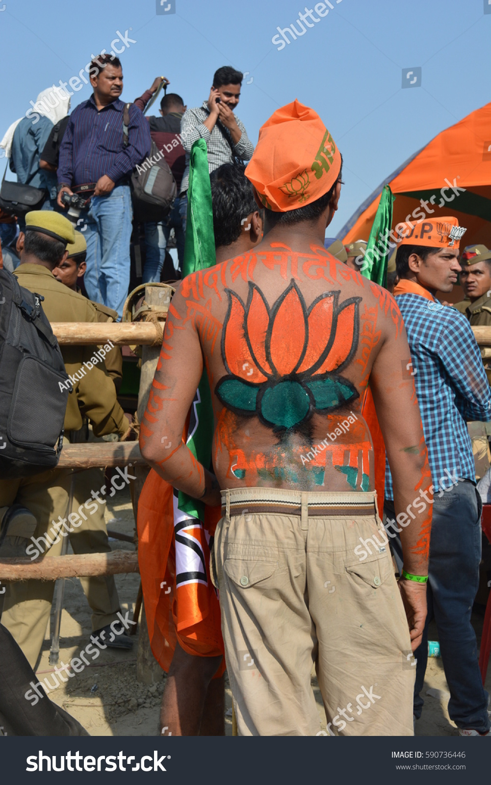 Allahabad India February 20 Bjp Supporter Bjp Symbollotus Stock