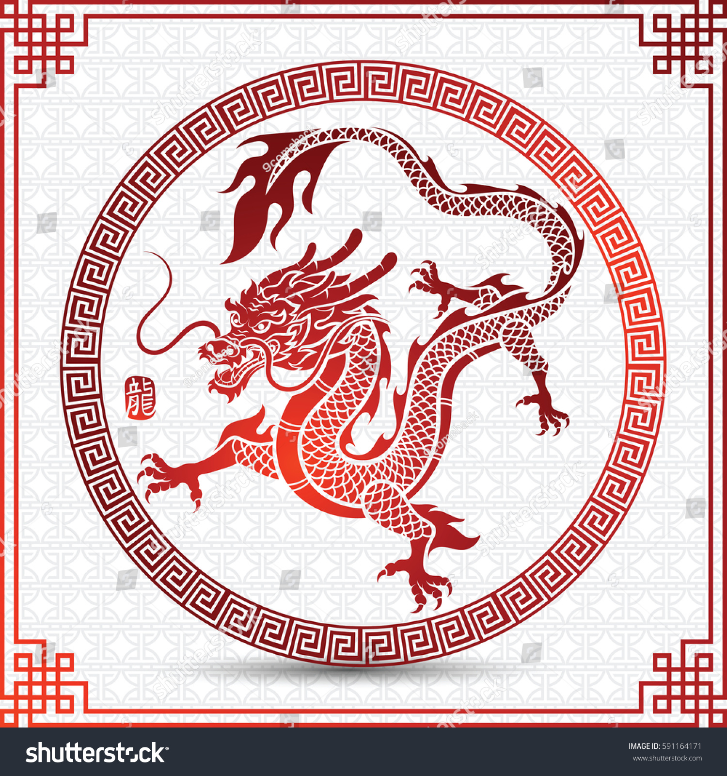 Illustration Traditional Chinese Dragon Chinese Circle Stock Vector
