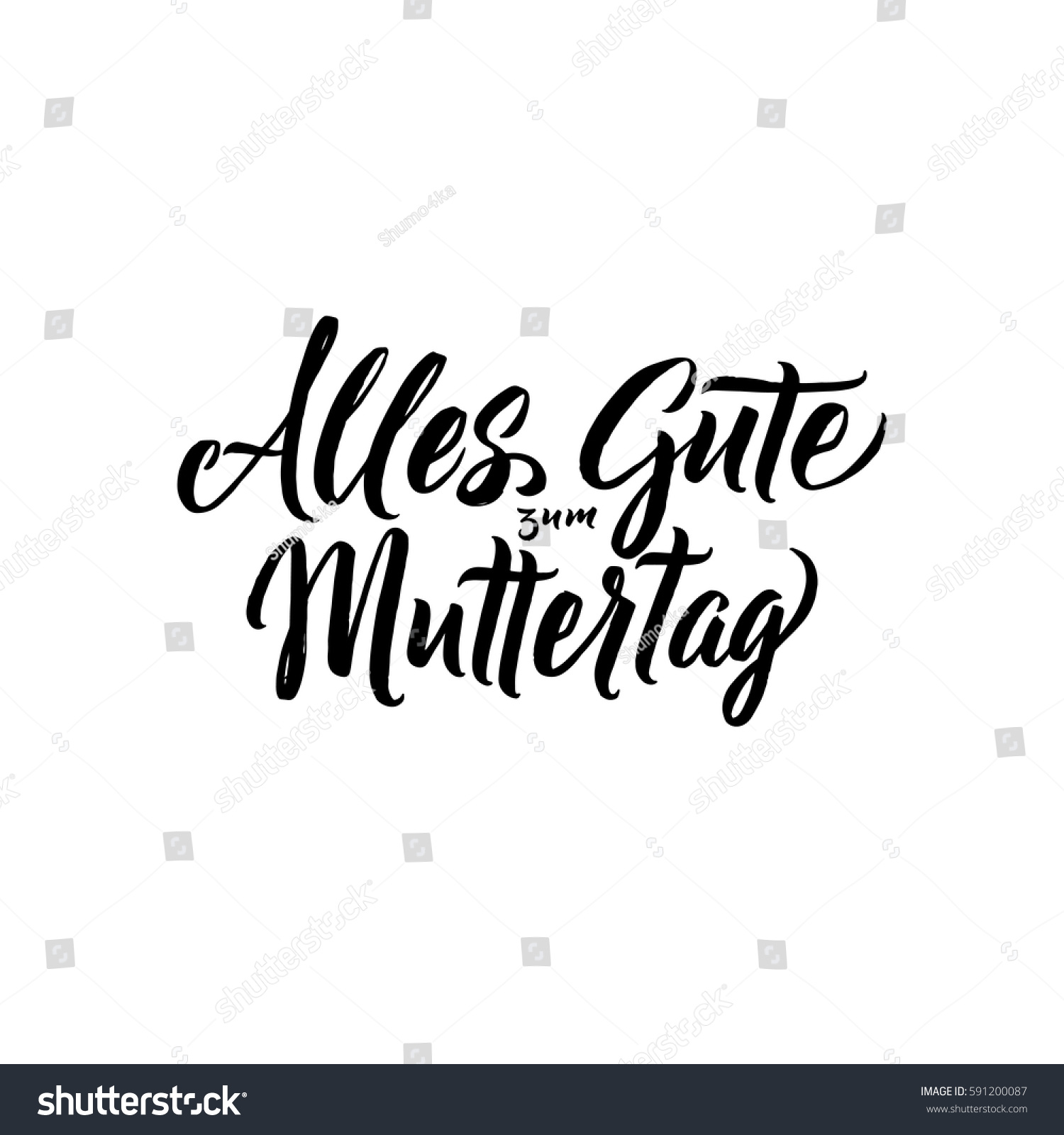 Happy Mothers Day Germany Greeting Card Stock Vector Royalty Free