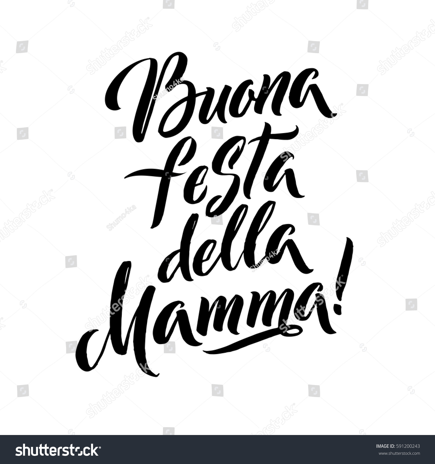 Happy Mothers Day Italian Greeting Card Stock Vector Royalty Free