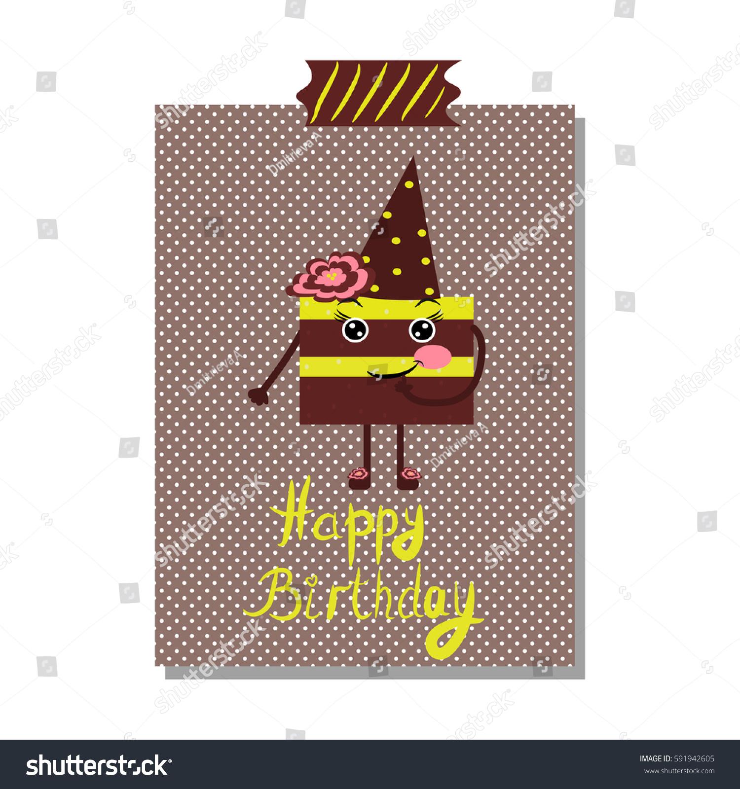 Cute Funny Cupcake Congratulations On Birthday Stock