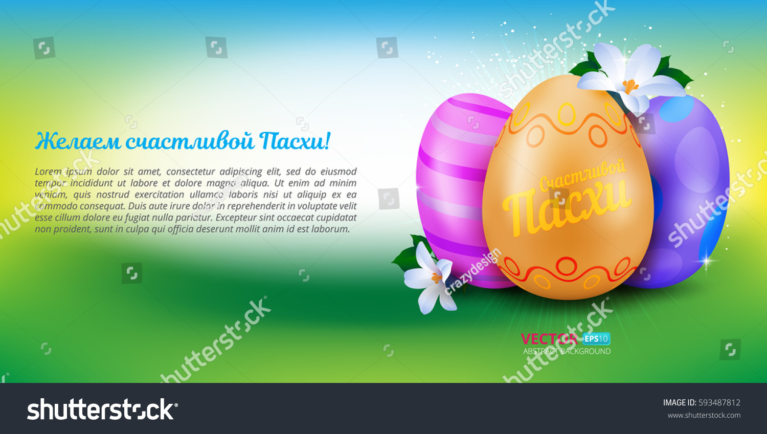 Happy easter greeting card three painted stock photo photo vector happy easter greeting card with three painted eggs and spring flowers on colorful background with m4hsunfo
