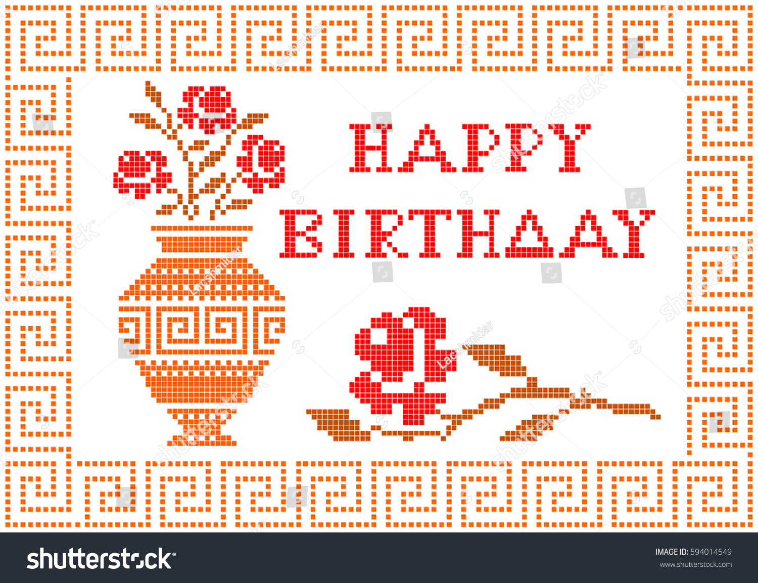 Happy Birthday Embroidered Handmade Cross Stitch Stock Vector