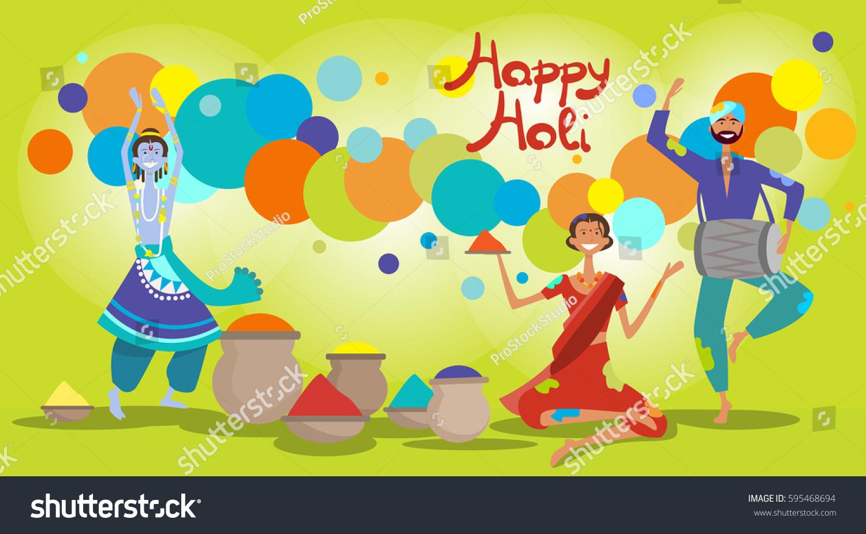 Happy Holi Religious India Holiday Traditional Stock Vector Royalty