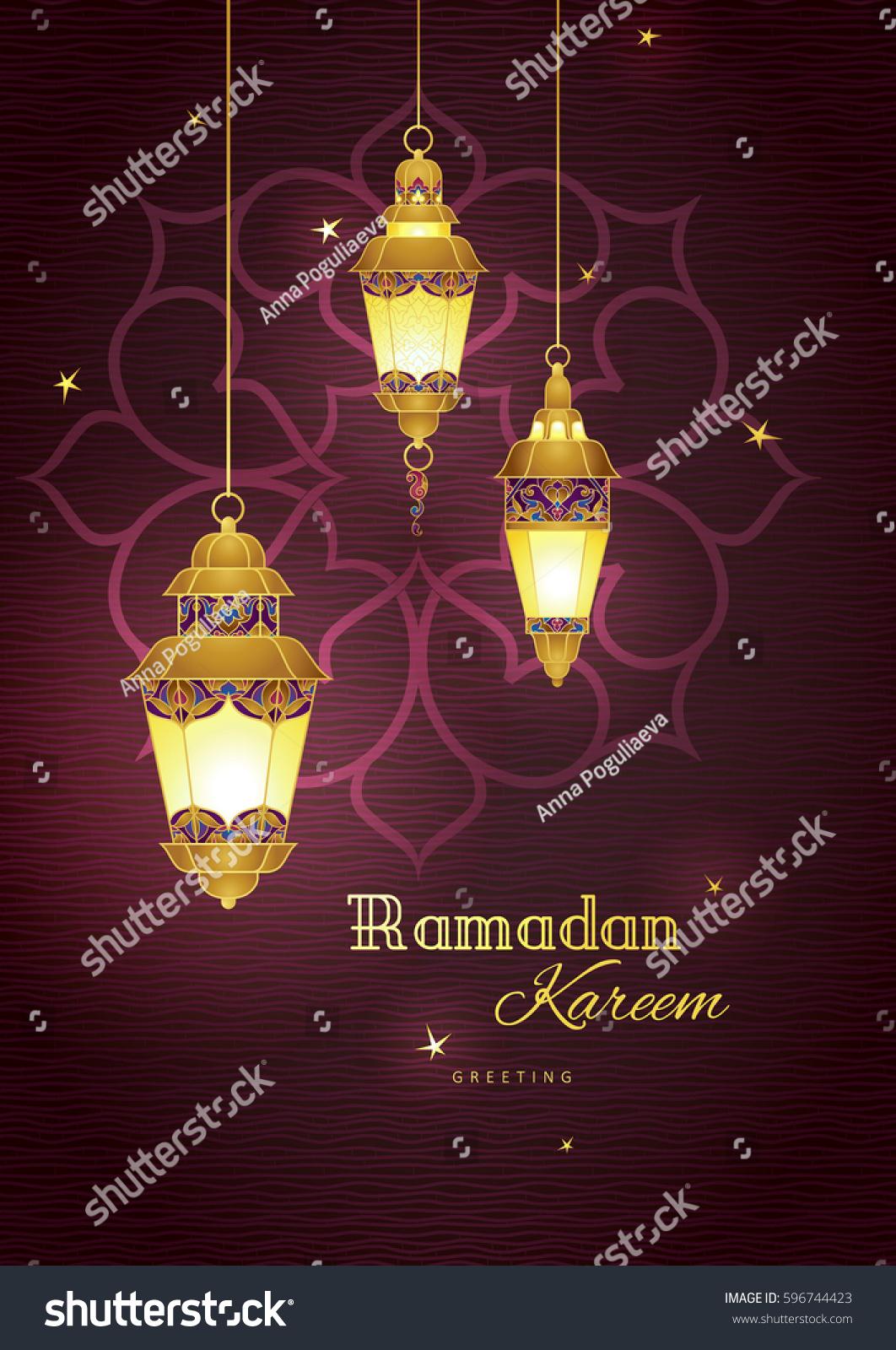 Ornate Vector Banner Vintage Lanterns For Ramadan Wishing Arabic