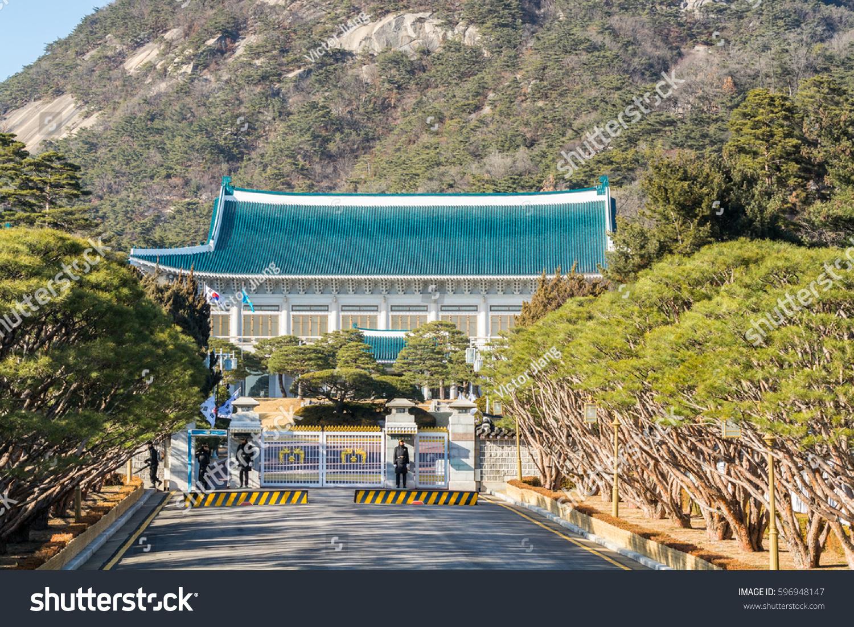 Seoul Korea February 18 2017 The Blue House Chewongde Is