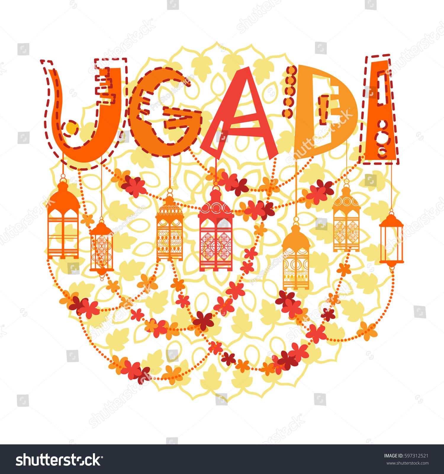 Happy Ugadi Gudi Padwa Hindu New Stock Vector 2018 597312521