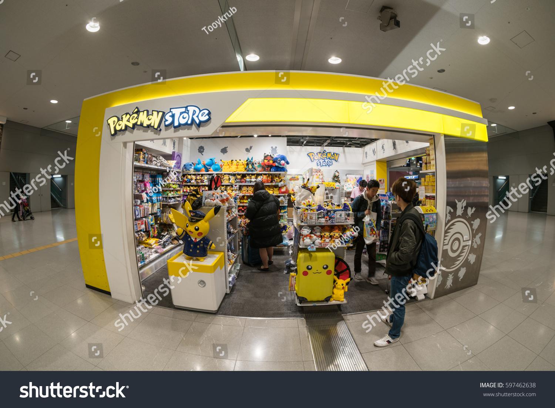 Osaka Dec 12 Pokemon Store Deprture Stock Photo 597462638