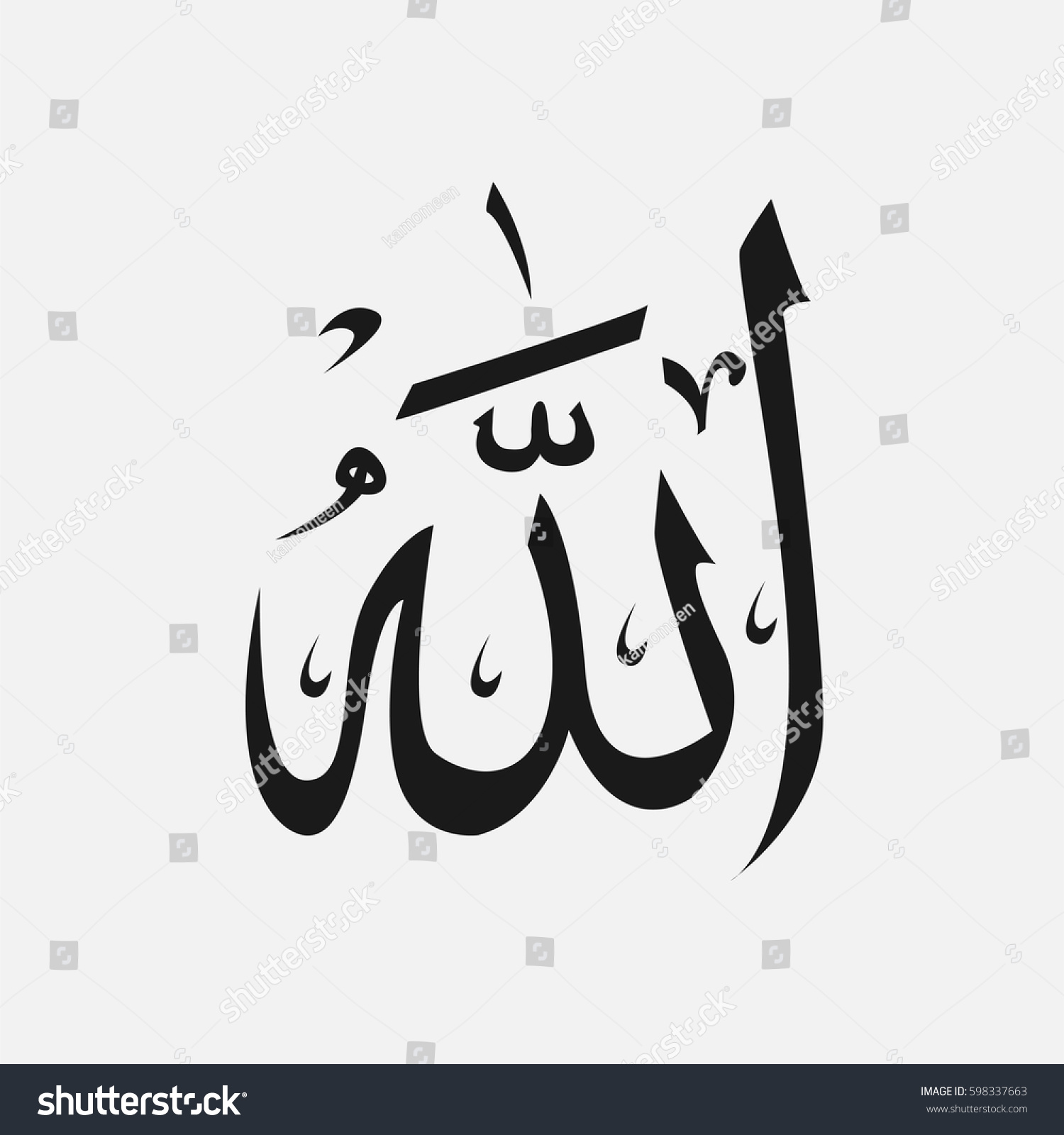 islam symbol allah 55472 trendnet