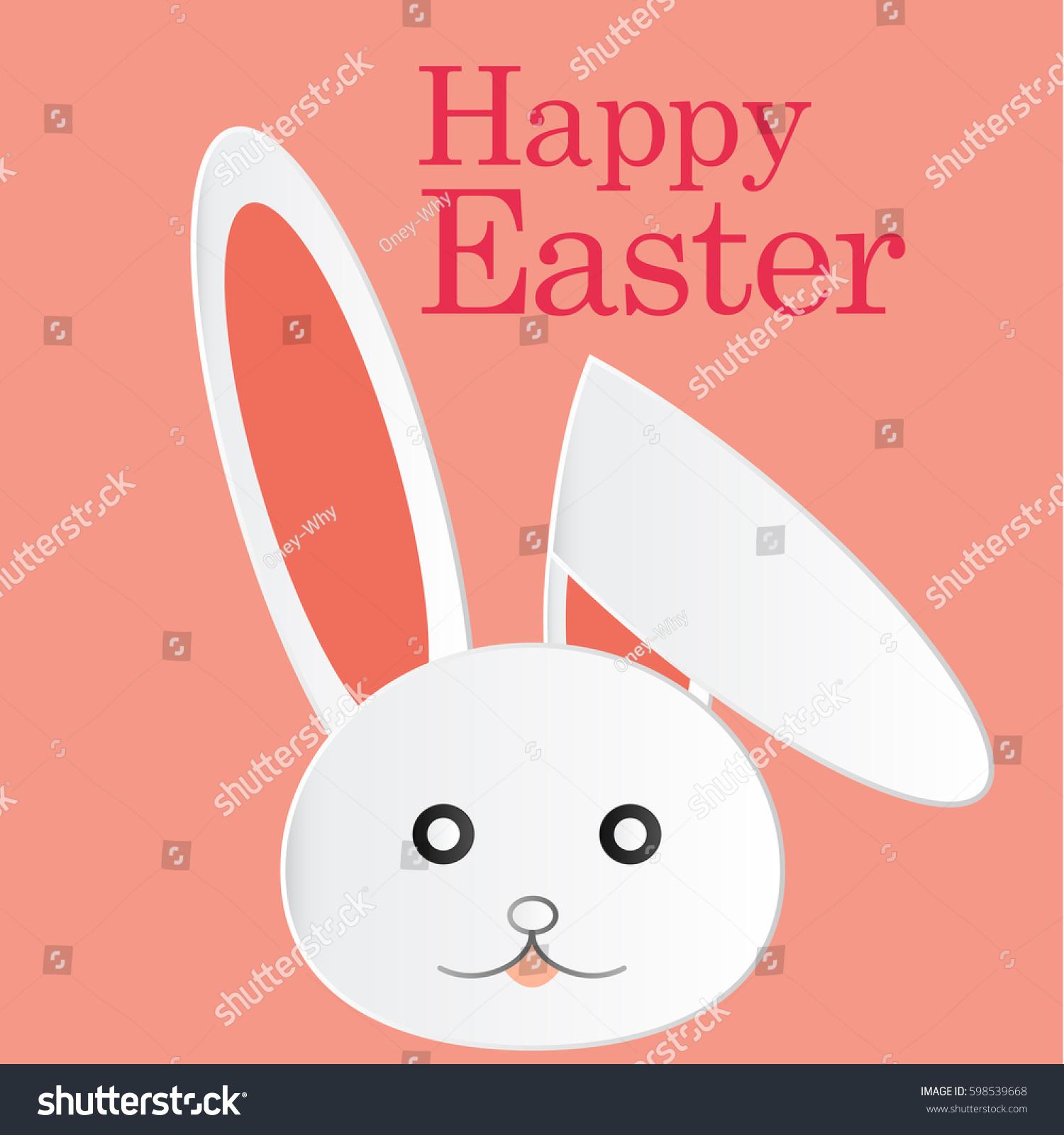 Happy Easter Day Stock Vector 598539668 - Shutterstock