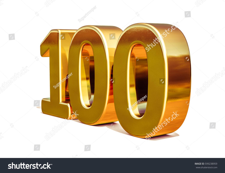 100th Anniversary 100th Birthday 100 Years Stock Illustration