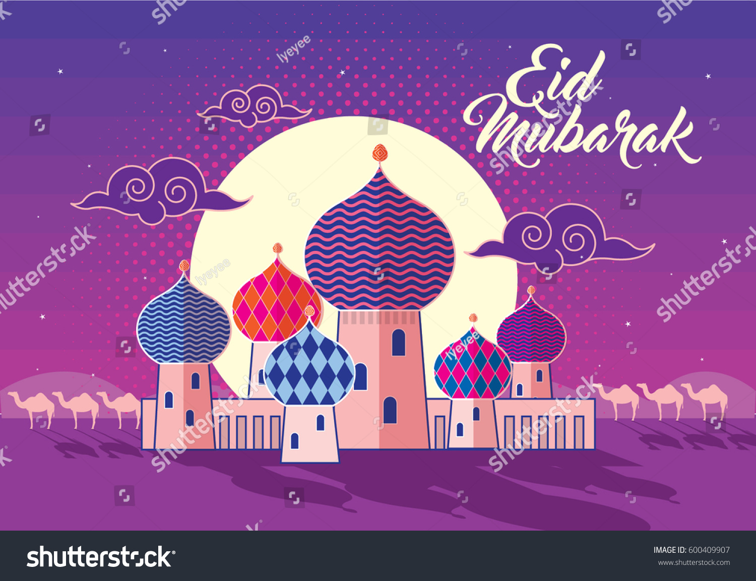 Mosque eid mubarak greetings template vectorillustration stock mosque eid mubarak greetings template vectorillustration eid mubarak is translated to blessed kristyandbryce Image collections