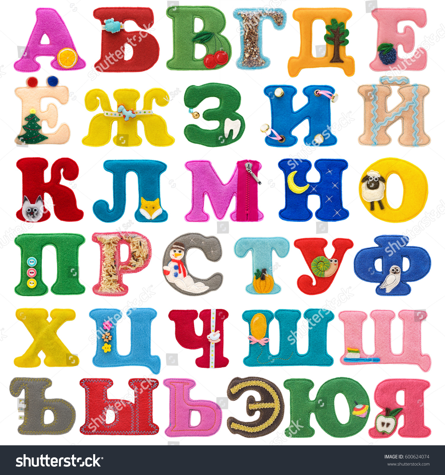 Handmade Cyrillic Alphabet Felt Isolated On 600624074 on Preschool Color Green