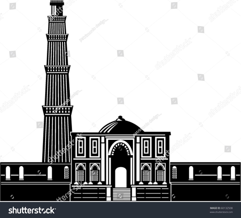 Vector illustration of qutab minar in delhi