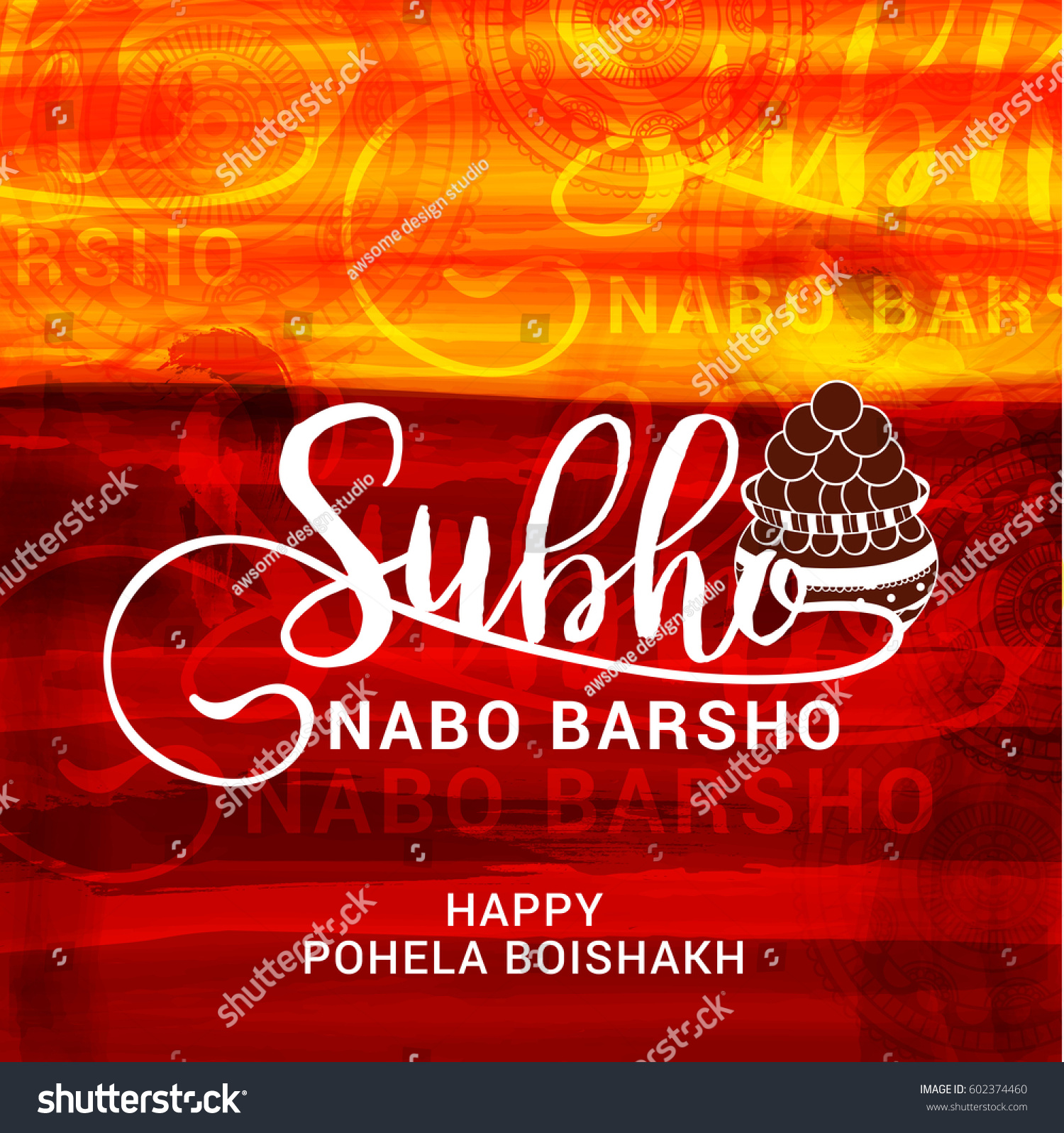 Creative illustration bengali new year pohela stock vector royalty creative illustration of bengali new year pohela boishakh greeting card background m4hsunfo