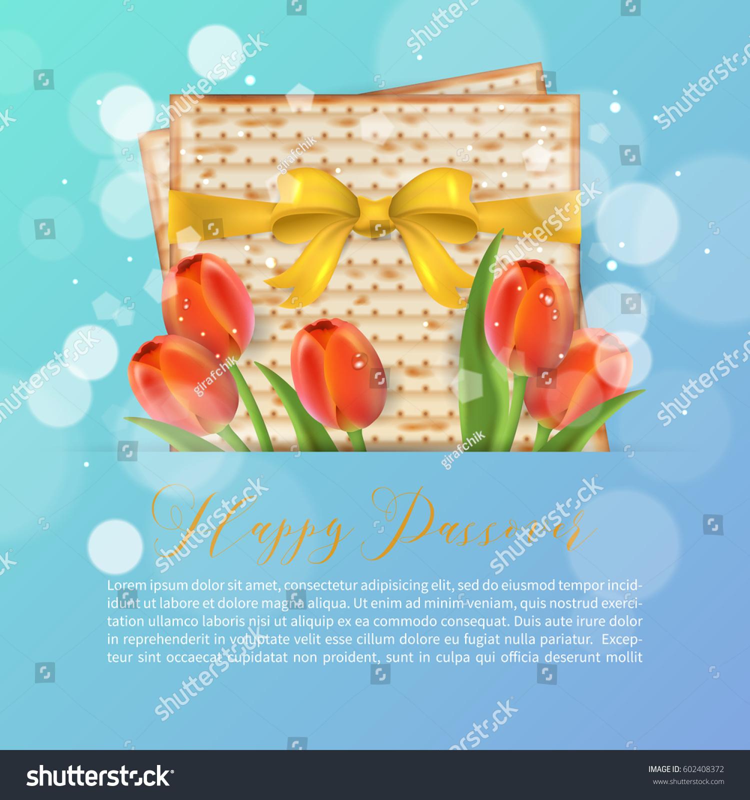 Jewish Holiday Passover Greeting Card Design Stock Vector Royalty
